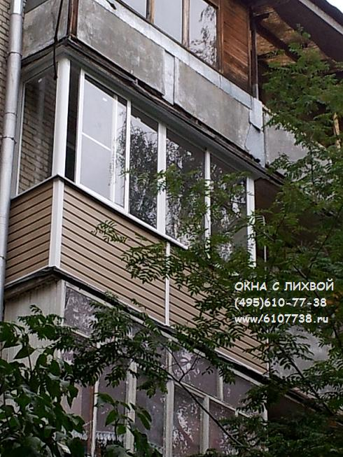 Стоимость остекления балкона в кирпичном пятиэтажном доме се.