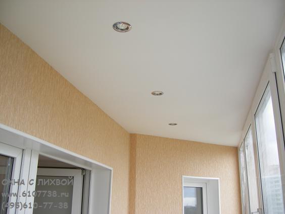 Остекление и отделка балконов и лоджий.